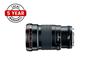EF-200mm-f2-8-L-USM-1400x960 lens product image